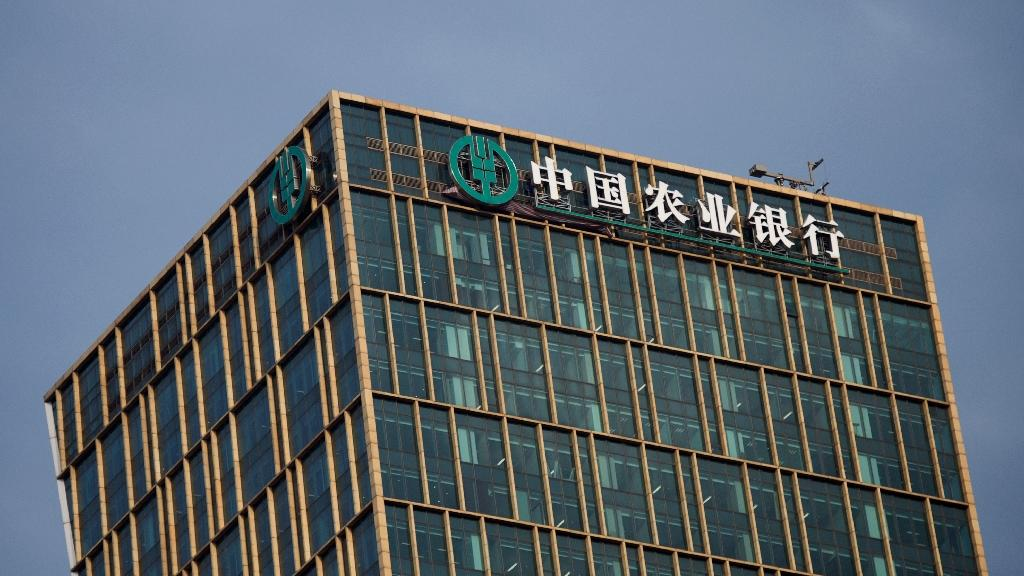 China Agricultural Bank reports flat H1 net profit