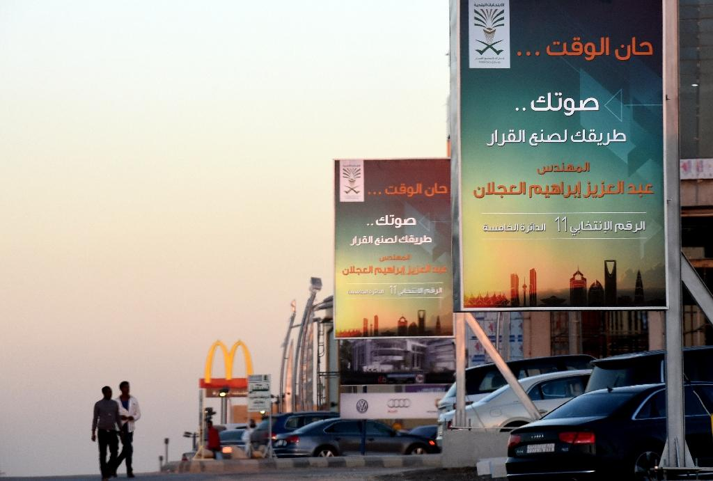 Don't mention my name: Campaigning Saudi-style