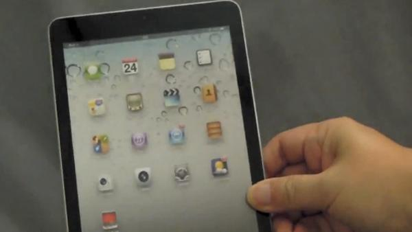 The iPad Mini Will Have 3G [REPORT]