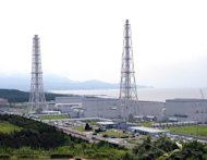 This file photo shows Tokyo Electric Power's Kashiwazaki-Kariwa nuclear plant at Kashiwazaki city in Niigata, 250 km north of Tokyo, pictured on August 25, 2007. The largest nuclear power plant in the world may be forced to shut down under tightened rules proposed by Japan's new nuclear watchdog aimed at safeguarding against earthquakes, according to a report