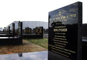 The grave of Ben Zygier is pictured at a Jewish cemetery in Melbourne