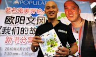 Malaysia's only openly homosexual pastor, Reverend Ouyang Wen Feng, poses with his book at the launch ceremony in Kuala Lumpur in 2010. The gay Malaysian pastor said Monday he had held a wedding banquet with his American partner despite earlier outrage by conservatives in the Muslim-majority country opposed to their union