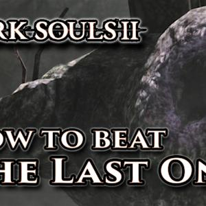 How to beat The Last One - Dark Souls II - Boss Walkthrough Guide