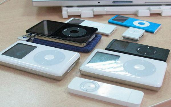 Music Monday: Mashable's First MP3s