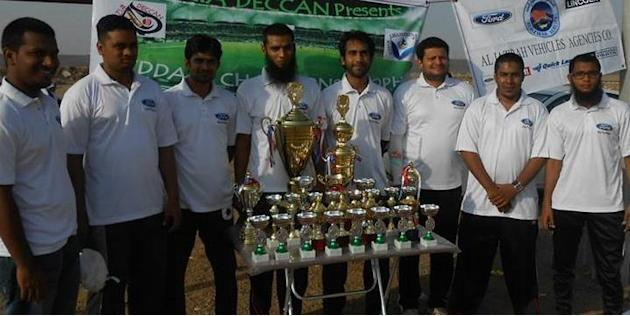 Jeddah Champions Trophy cricket from Jan. 24