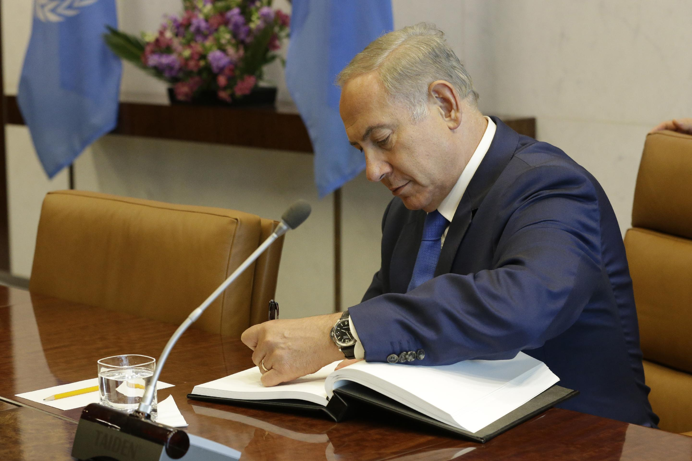 Netanyahu demands Abbas, PA condemn West Bank killing