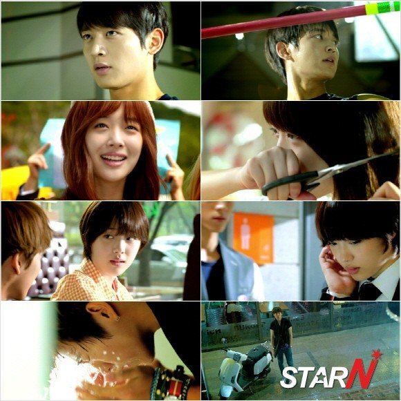 The 1st teaser of 'Beautiful Love' released