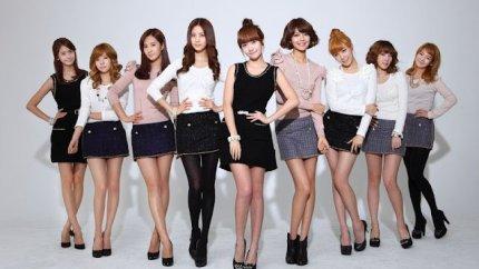 Girls' Generation sah buat persembahan
