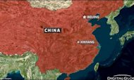 China: Children Hurt In School Knife Attack