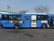 T-ARA's fans create bus advertisement