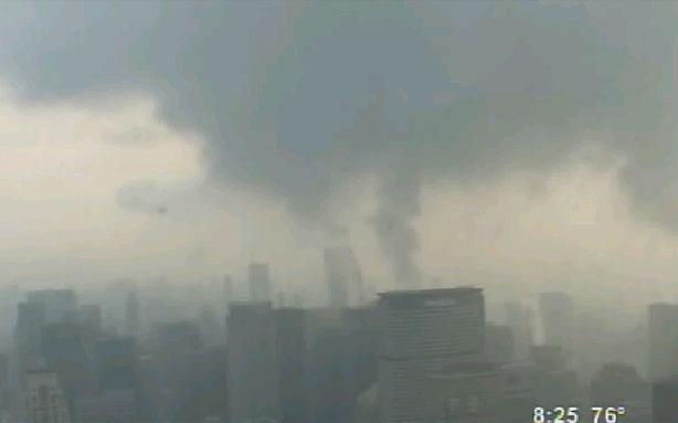 Fire Breaks Out at New World Trade Center Tower