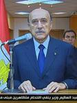 تنحي الرئيس السابق حسني مبارك