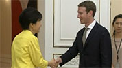 Zuckerberg in South Korea