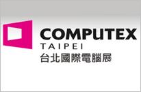 2013台北國際電腦展