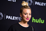 Kaley Cuoco 'had a blast' with boyfriend Karl Cook at their first red carpet debut as a couple