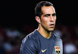 Bravo completes Manchester City switch