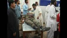 Deadly bomb blast in Pakistan