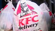 KFC smugglers deliver fast food the hard way