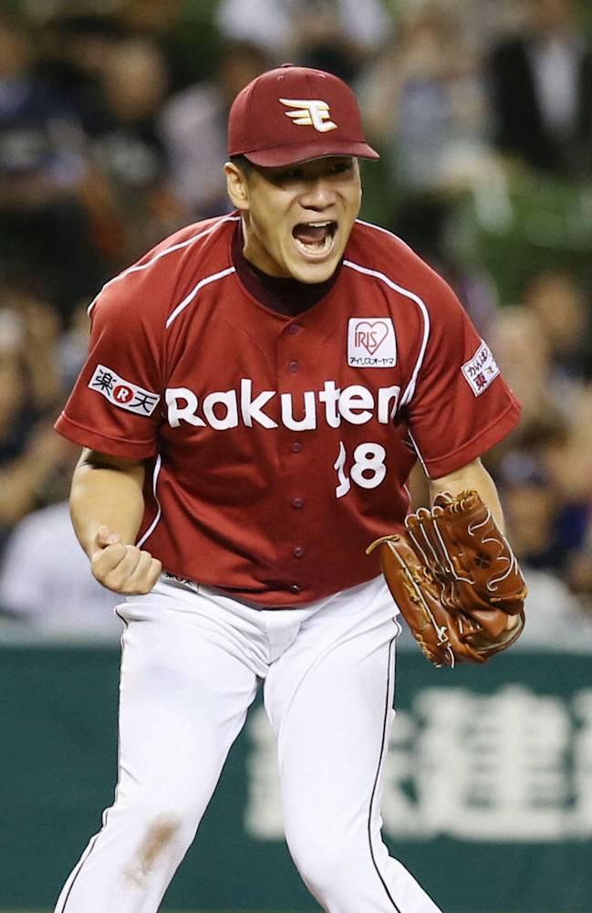 In this Thursday, Sept. 26, 2013 photo, Rakuten Eagles pitcher Masahiro Tanaka celebrates after defeating the Seibu Lions to clinch the team's first Pacific League franchise in Tokorozawa, Saitama Prefecture, northwest of Tokyo. Tanaka will be aiming to extend one of the most successful runs in the history of professional baseball when he takes the mound for the Rakuten Eagles in Game 1 of the Japan Series on Saturday, Oct. 26