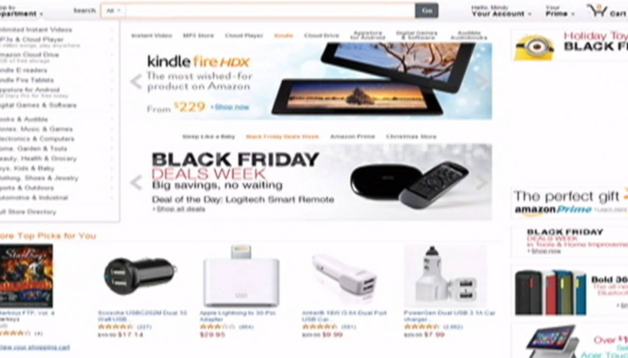 TechBytes: Black Friday, iPad