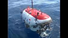 China's manned sub starts deep-sea mission