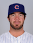 Ian Stewart - Chicago Cubs