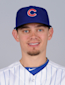 Brent Lillibridge - Chicago Cubs