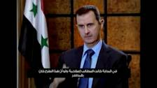 Assad sees little chance peace talks will succeed
