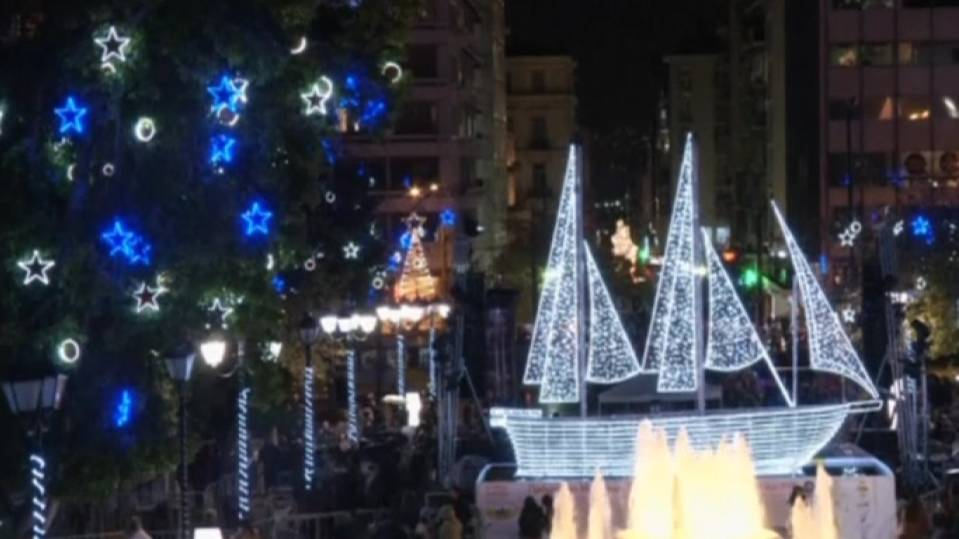 Athens sails into the Christmas season