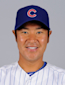Hisanori Takahashi - Chicago Cubs