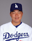 Hong-Chih Kuo - Seattle Mariners