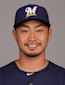 Norichika Aoki - Milwaukee Brewers