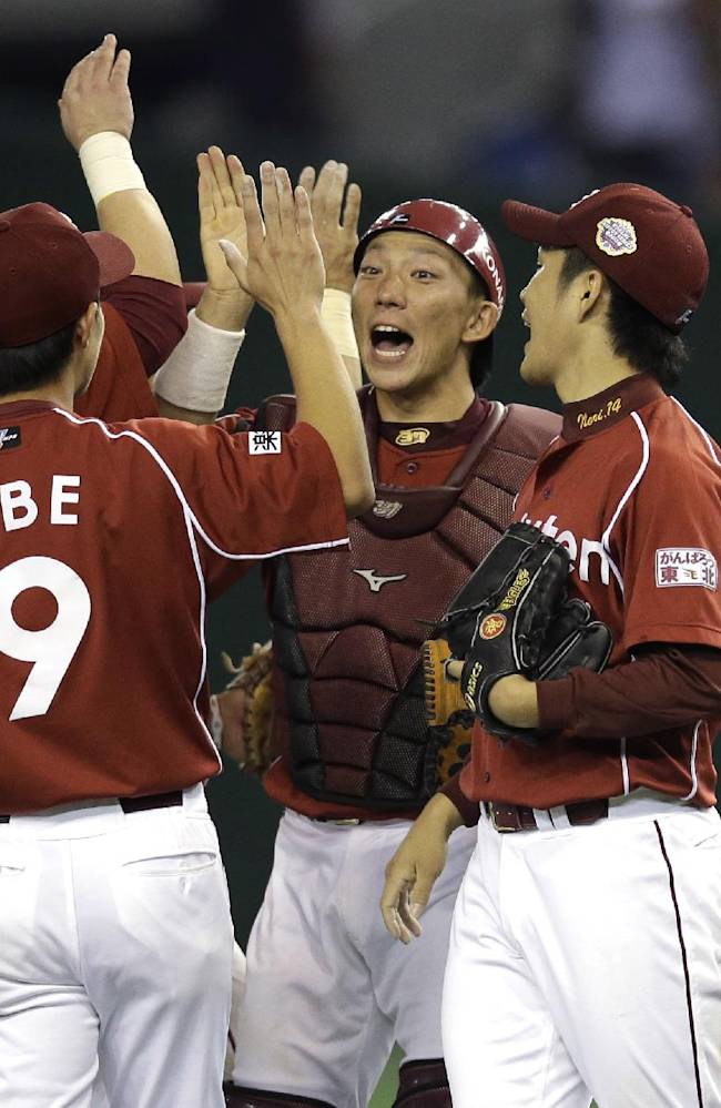 Rakuten Eagles catcher Motohiro Shima, center, celebrates with teammates, Casey McGehee (3), Toshihito Abe (9), Takahiro Norimoto and Ginji Akaminai (33) after beating Yomiuri Giants 4-2 in Game 5 of baseball's Japan Series at Tokyo Dome in Tokyo, Thursday, Oct. 31, 2013. Rakuten won 4-2