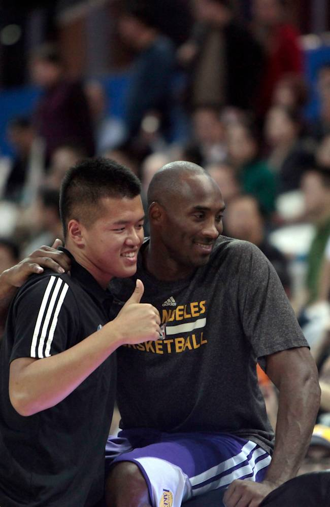 Yao Ming & Kobe Bryant Attend NBA Fans Appreciation Day