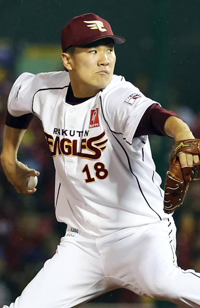 Tanaka says he wants to pursue career in MLB