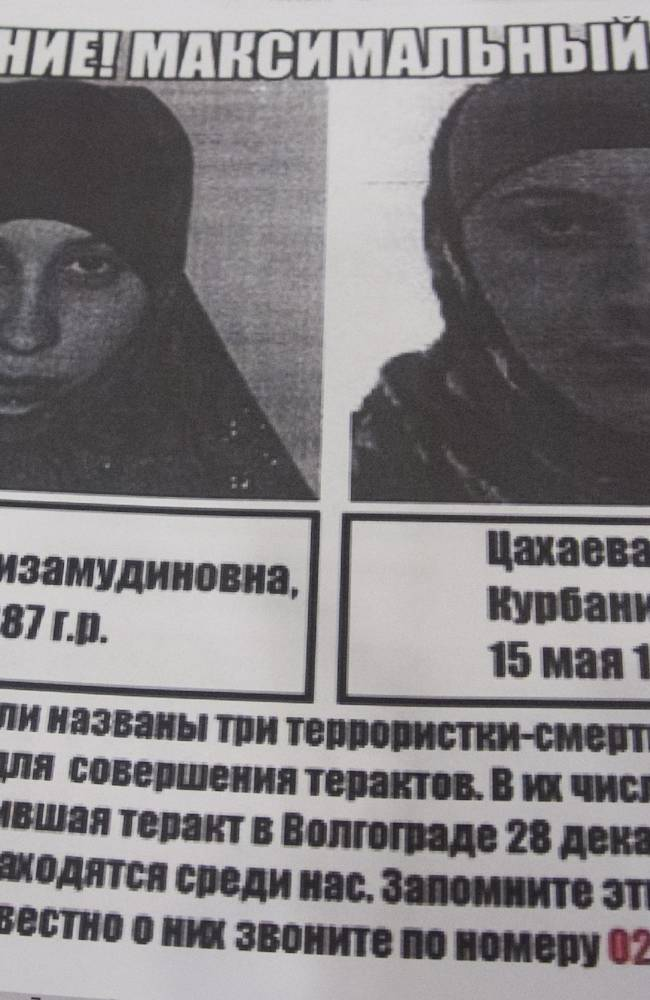 A photo of a police leaflet seen in a Sochi hotel on Tuesday, Jan. 21, 2014, depicting Dzhannet Tsakhayeva, right, and Zaira Aliyeva. Russian security officials are hunting down three potential female suicide bombers, one of whom is believed to be in Sochi, where the Winter Olympics will begin next month. Police leaflets seen by an Associated Press reporter at a central Sochi hotel on Tuesday contain warnings about three potential suicide bombers. The police leaflet reads: