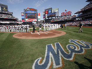 Citi Field's 2013 All-Star game is still not official
