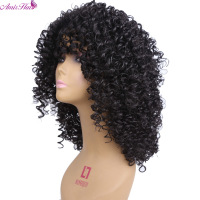 Wig Curly Afro Down Style