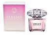 Versace Bright Crystal for Women 5ml .17 FL OZ EDT