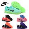 Nike Air Max Tailwind 7 Women's Running Shoes 100% Original Womens running shoes -6-Turquoise