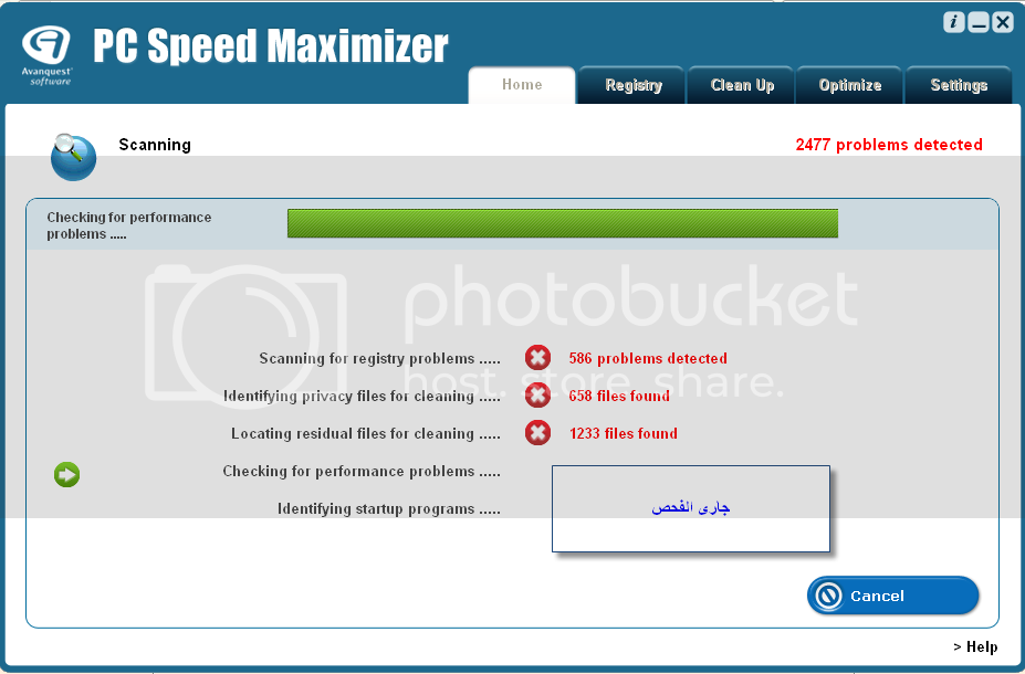 Speed Maximizer 3.0.1.0 1-3.png