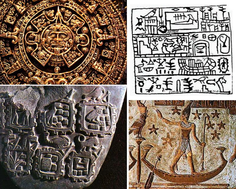 الرائع المايا المصري