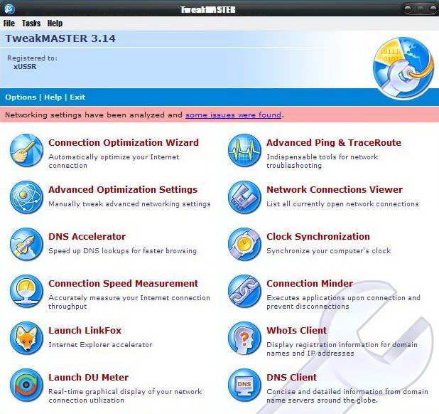 تحميل برنامج تسريع الانترنت TweakMasterPro 2012 ,وخلي النت اسرع