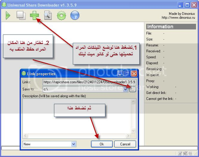 برنامجUSDownloader v1.3.5 2-26-20122-26-27AM.jpg