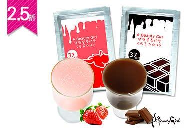 柏林頓花園】就是愛草莓單人下午茶 團購圖片 陳 ...