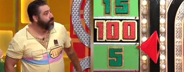 """Unlikely """"Price Is Right"""" win leads to epic celebration. (""""Price Is Right""""/TV in No Time)"""