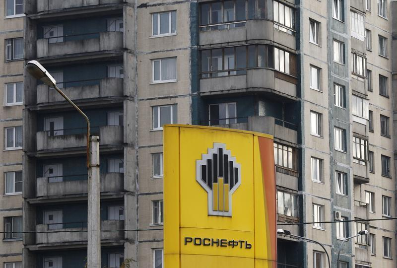 The fuel price board of a Rosneft petrol station in St.Petersburg