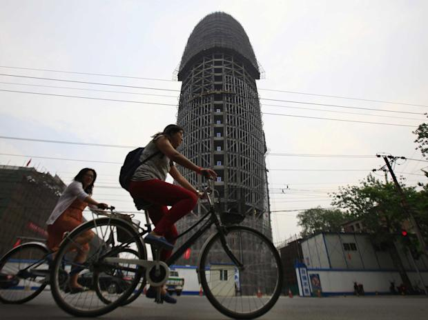 People's Daily China Headquaters