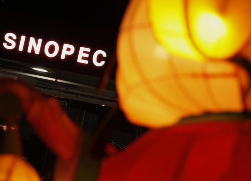 Chinese New Year lantern installation is displayed outside Sinopec gas station in Hong Kong