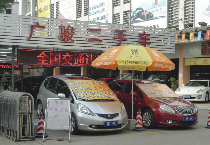 Auto sales boom spawns a used car market in China